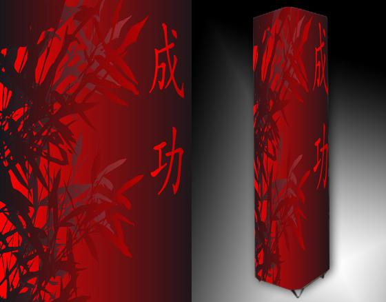 Lampa - červená abstrakce, bambus