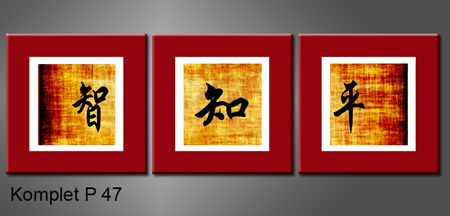 Obraz na zeď čínské znaky